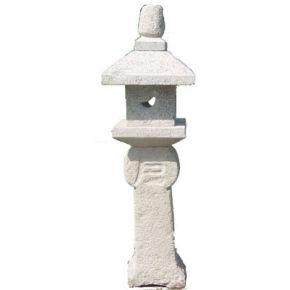 Lanterne Japonaise Oribe 105 cm
